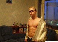 Andre Maniani, 6 июня 1979, Санкт-Петербург, id22508334