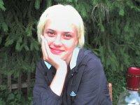 Анастасия Храмцова, 4 марта 1994, Москва, id70426490