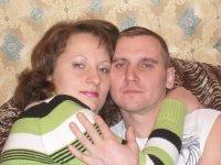 Татьяна Савельева, 17 июня 1988, Самара, id73483817