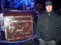 Андрей Сухоруков, 5 января , Днепропетровск, id76763911